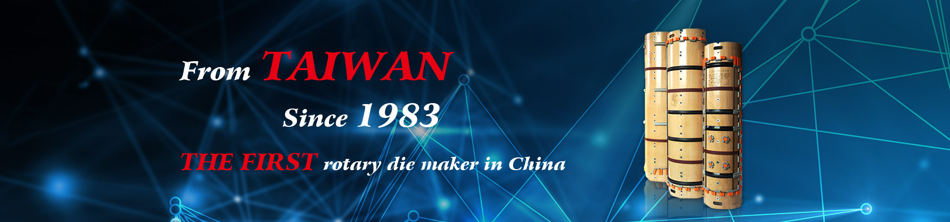 The first rotary die maker in China