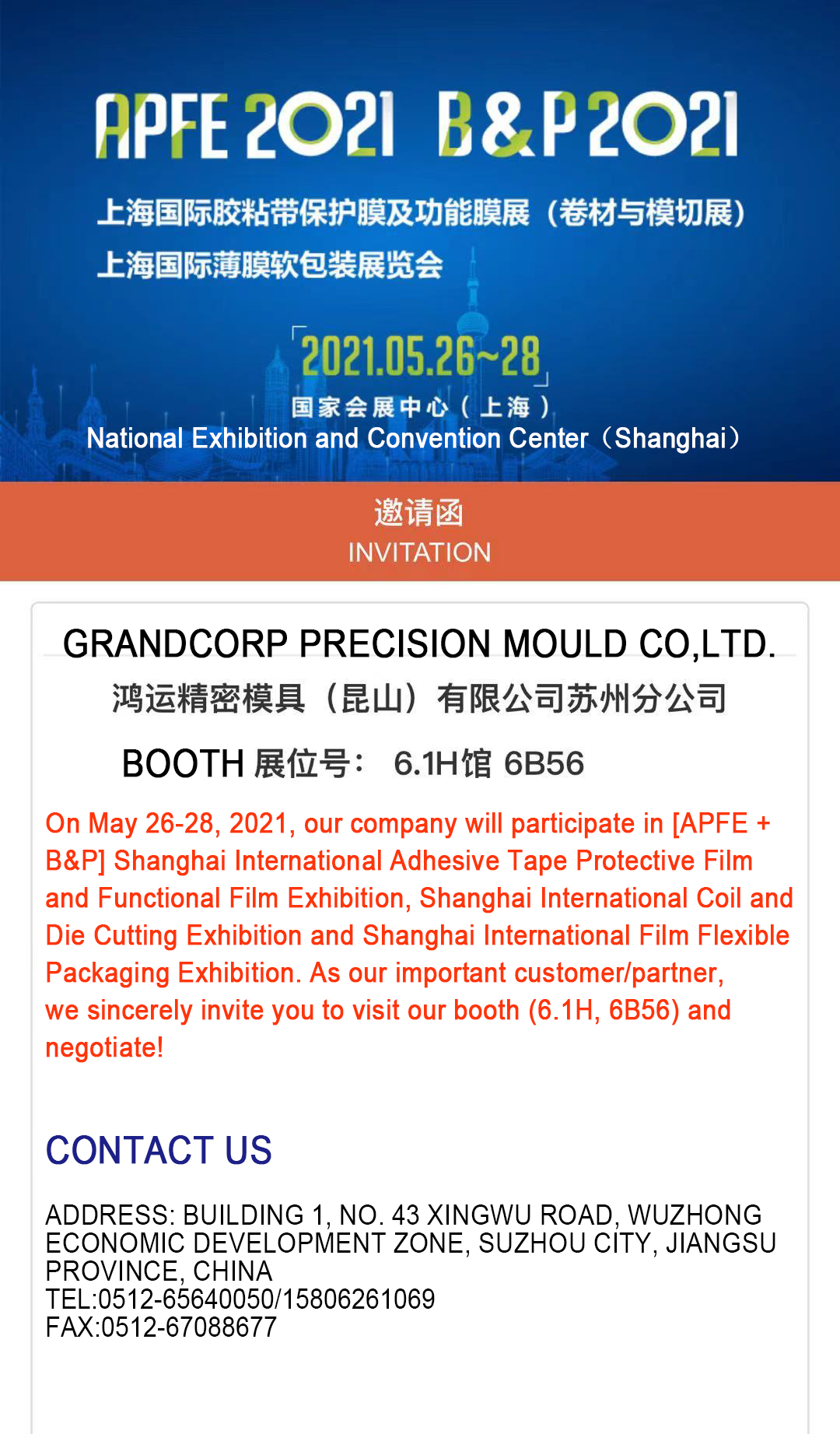 On May 26-28, 2021, our company will participate in APFE   B