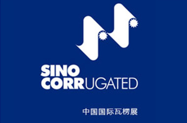 2019 China International Corrugated Exhibition